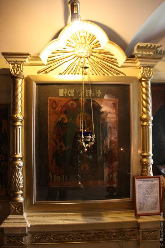 """Но особо почитаемый образ Покровской церкви - икона Пресвятой Богородицы  """"Прибавление ума """", редкой иконографии, перед..."""