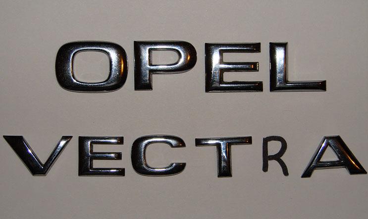 Opel хуйня